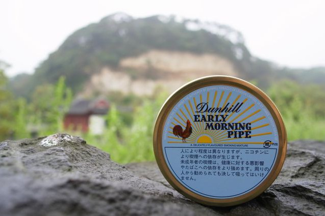 DUNHILL Early Morning Pipe(ダンヒル アーリーモーニング)