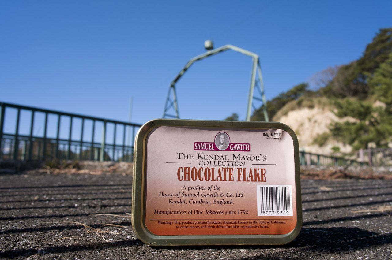 Samuel Gawith Chocolate Flake (サミュエル・ガーウィズ チョコレートフレーク)