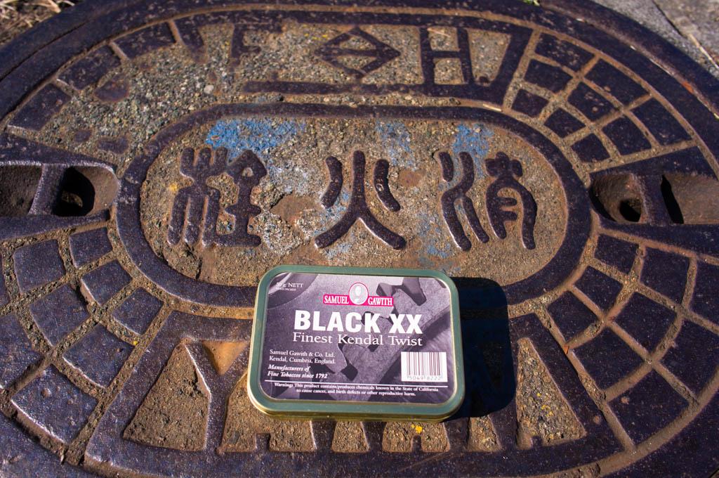 Samuel Gawith BLACK XX (サミュエル・ガーウィズ ブラックXX)